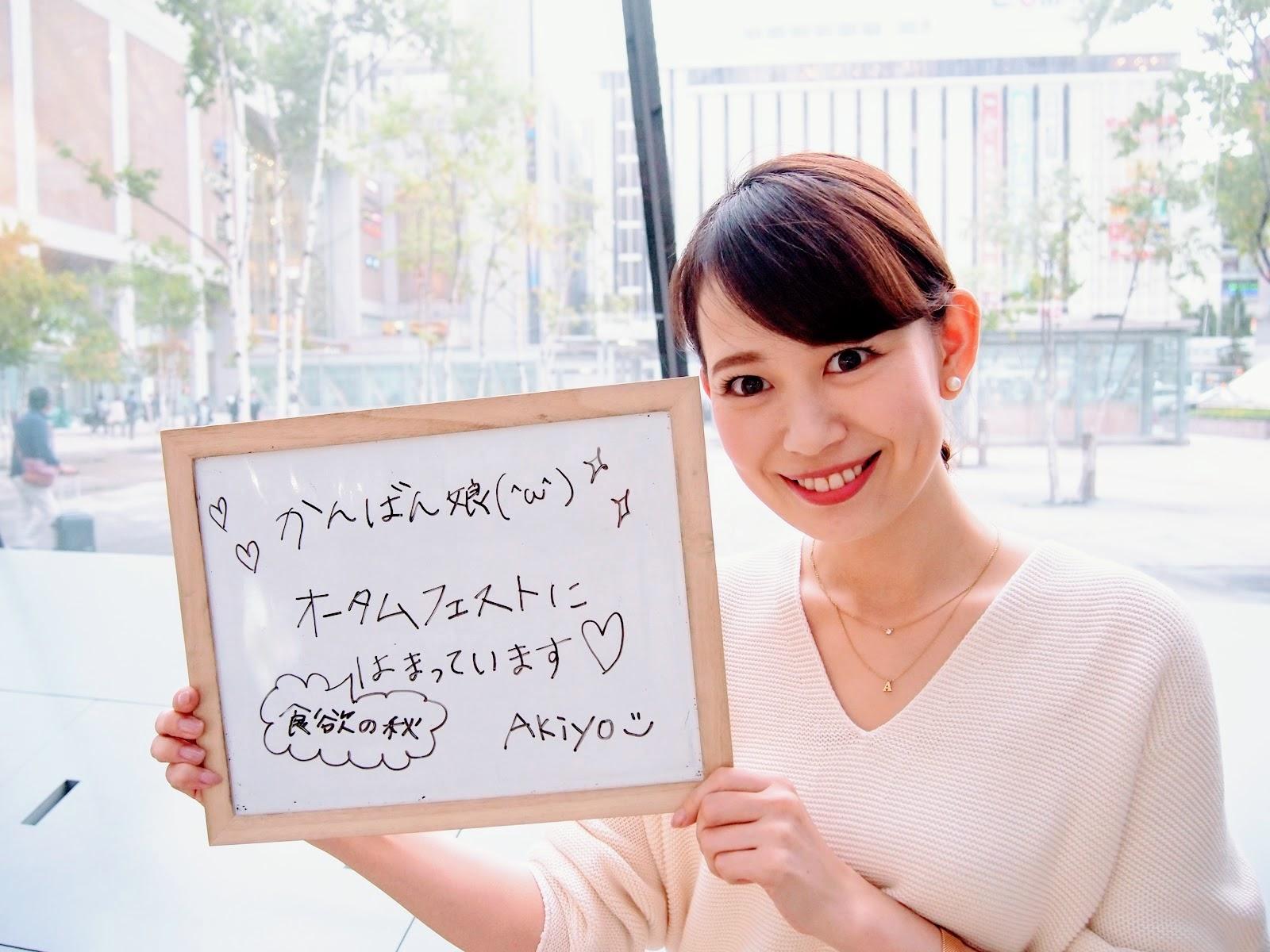 Akiyoさん / オータムフェストにはまっています♡