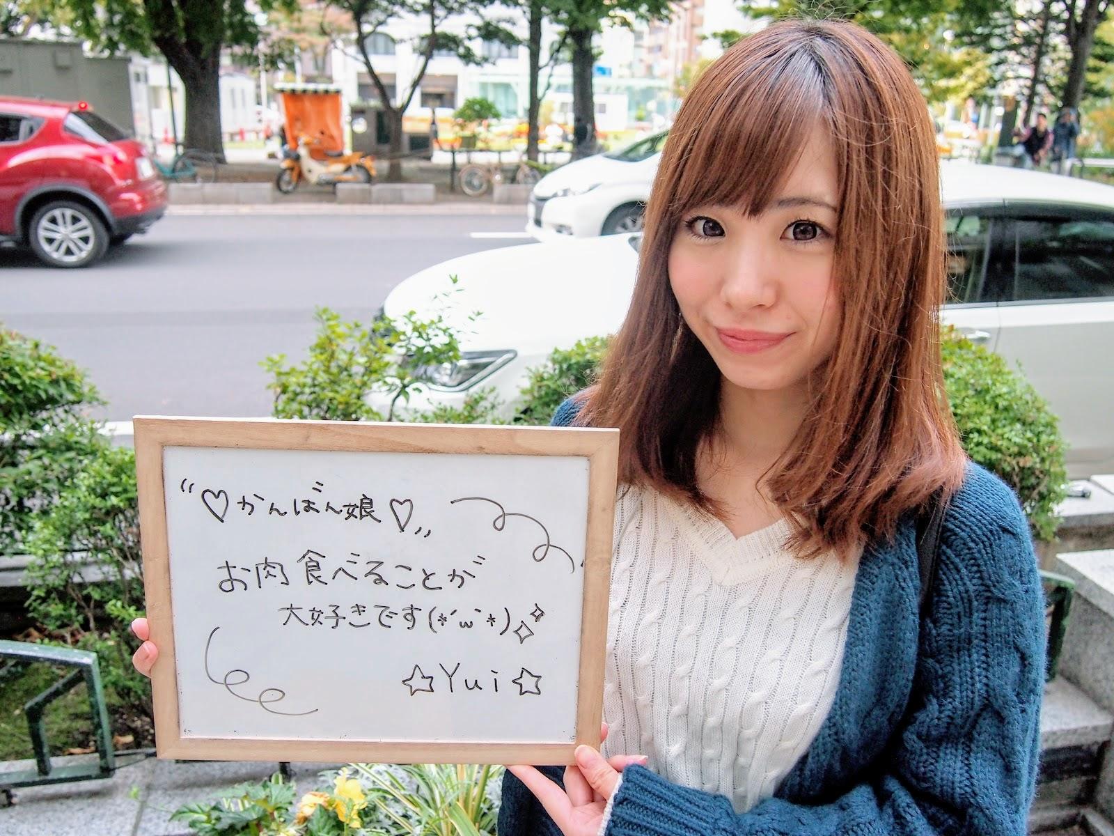 Yuiさん / お肉食べる事が大好きです